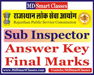 RPSC SI 2016 Question Paper and Answer Key, rajasthan si exam answer key, sub inspector answer key 2016, rpsc si exam 2016 answer key, rpsc Question paper, rpsc answer key,