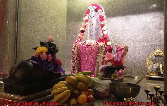 Hindu Temple Fremont