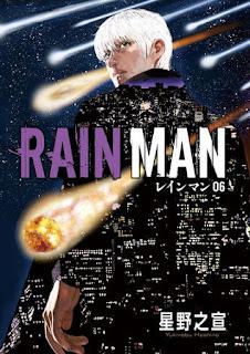 """El 25 de enero finaliza """"Rainman"""" de Yukinobu Hoshino"""