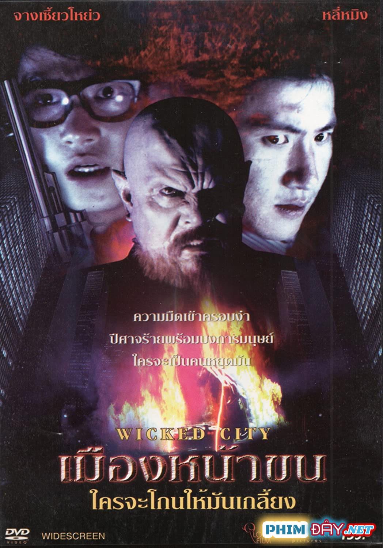 YÊU QUÁI ĐÔ THỊ - The Wicked City (1992)