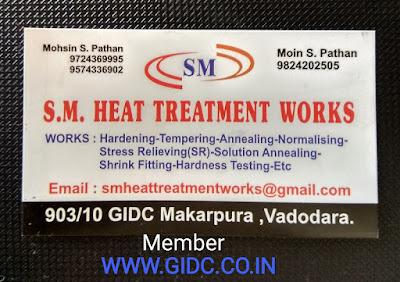 S M HEAT TREATMENT WORKS - 9574336902 GIDC GUJARAT DIRECTORY GUJARATDIRECTORY