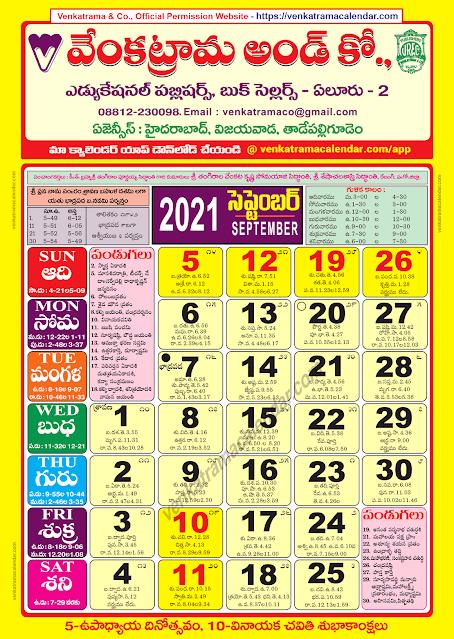 Venkatrama Telugu Calendar 2021 September