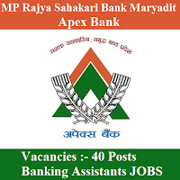 MP Rajya Sahakari Bank Maryadit, Apex Bank, freejobalert, Sarkari Naukri, Apex Bank Answer Key, Answer Key, apex bank logo