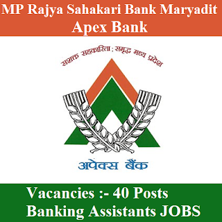 MP Rajya Sahakari Bank Maryadit, Apex Bank, freejobalert, Sarkari Naukri, Apex Bank Admit Card, Admit Card, apex bank logo