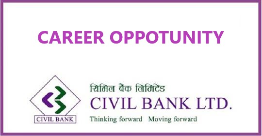 Civil Bank Limited Job