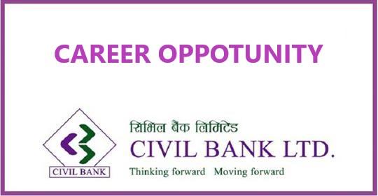 Civil Bank Limited Job Vacancy