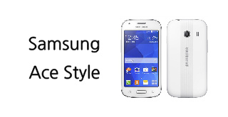 مواصفات Samsung Galaxy Ace Style