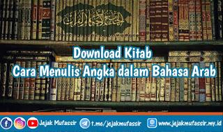 Download Kitab Cara Menulis Angka dalam Bahasa Arab
