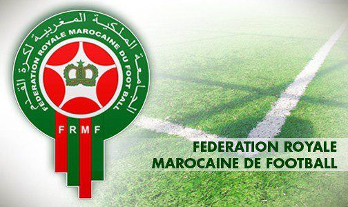 المنتخب الوطني الرديف لكرة القدم يدخل تجمعا إعداديا إلى غاية 14 يونيو الجاري