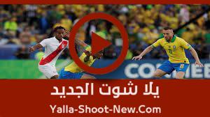 يلا شوت توداي  yalla shoot today