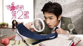SINOPSIS When I See You Again Lengkap Episode 1-20 Terakhir (Drama Taiwan)
