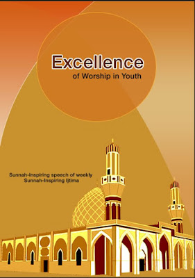Download: Excellence of Worship in Youth pdf in English