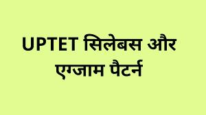 UPTET Exam Pattern Help in hindi