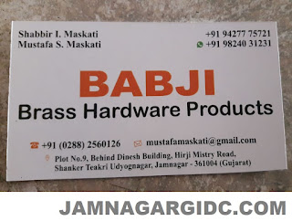 BABJI BRASS HARDWARE PRODUCTS - 9824031231
