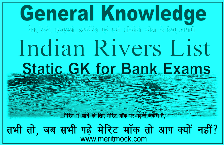 Current Affairs Reasoning Quant For SBI IBPS RRB Bank Exam - Alphabetical list of rivers
