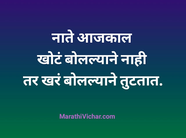 attitude marathi quotes