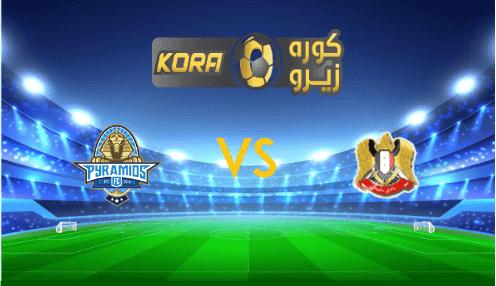 مشاهدة مباراة بيراميدز وطلائع الجيش بث مباشر اليوم 14-10-2020 كأس مصر