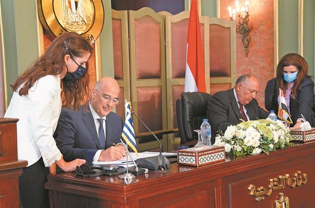 Τι σηματοδοτεί η τμηματική οριοθέτηση ΑΟΖ Ελλάδας – Αιγύπτου;