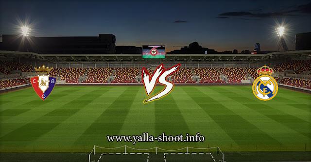 نتيجة مباراة ريال مدريد واوساسونا اليوم الأربعاء 1-5-2021 يلا شوت الجديد في الدوري الاسباني