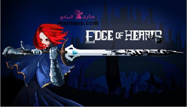 تحميل لعبة Edge of Hearts للكمبيوتر برابط مباشر