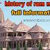 History of Ram Mandir full information in Hindi