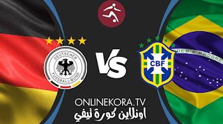 مشاهدة مباراة البرازيل وألمانيا بث مباشر اليوم 22-07-2021 في أولمبياد طوكيو