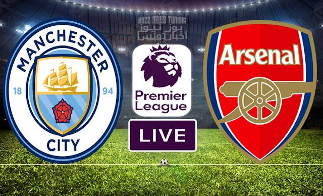 بث مباشر | مشاهدة مباراة مانشستر سيتي ضد أرسنال  في الدوري الإنجليزي الممتاز - بريميرليغ