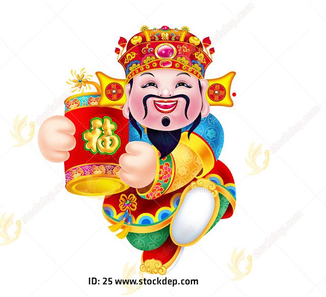 Cute Cartoon Chinese