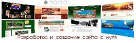 seo раскрутка сайтов в Одессе