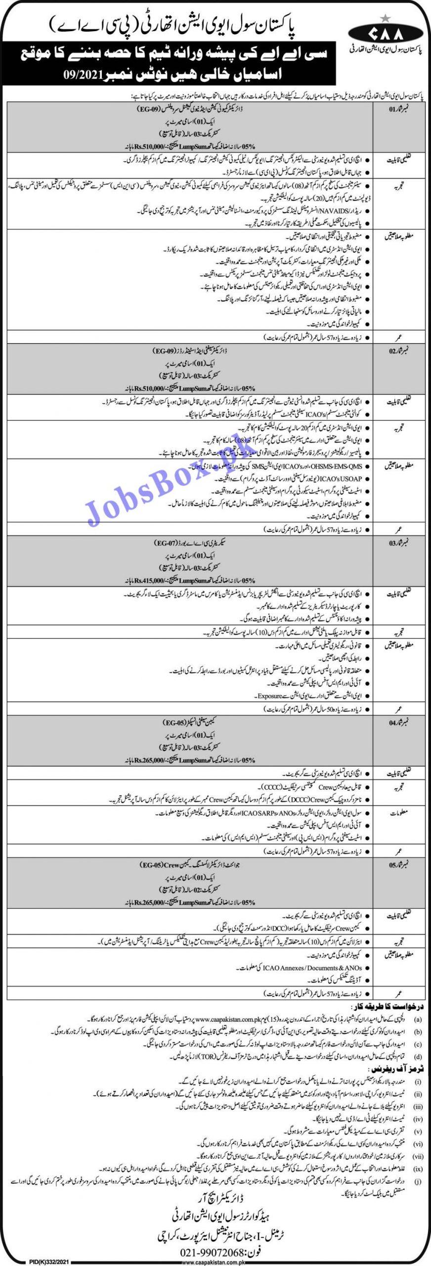 www.caapakistan.com.pk Jobs 2021 - Pakistan Civil Aviation Authority PCAA Jobs 2021 in Pakistan