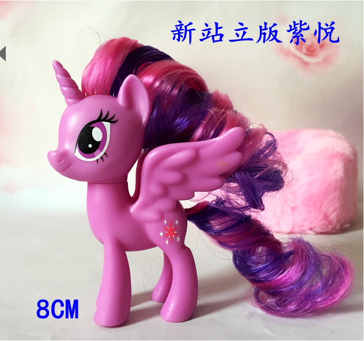 MLP Movie Brushable Pony Figures New Models / Molds Twilight