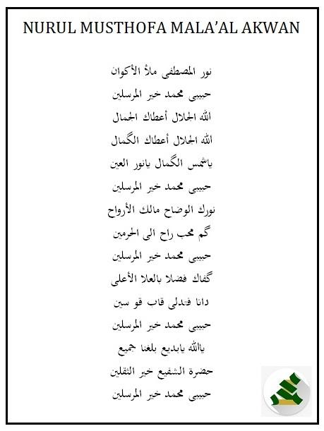 lirik nurul musthofa arab dan latin