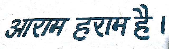 Quote-by-nehru