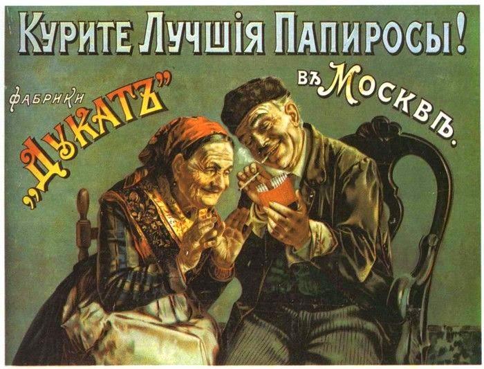 российские папиросы Дукат