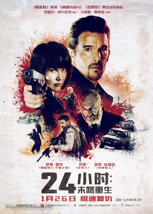 24 Hours to Live 2017 Dual Audio Hindi ORG 500MB BluRay 720p HEVC x265 ESubs Download