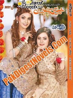 Khawateen Digest May 2021 Pdf Download