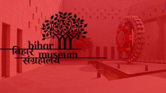 Bihar Museum in Patna