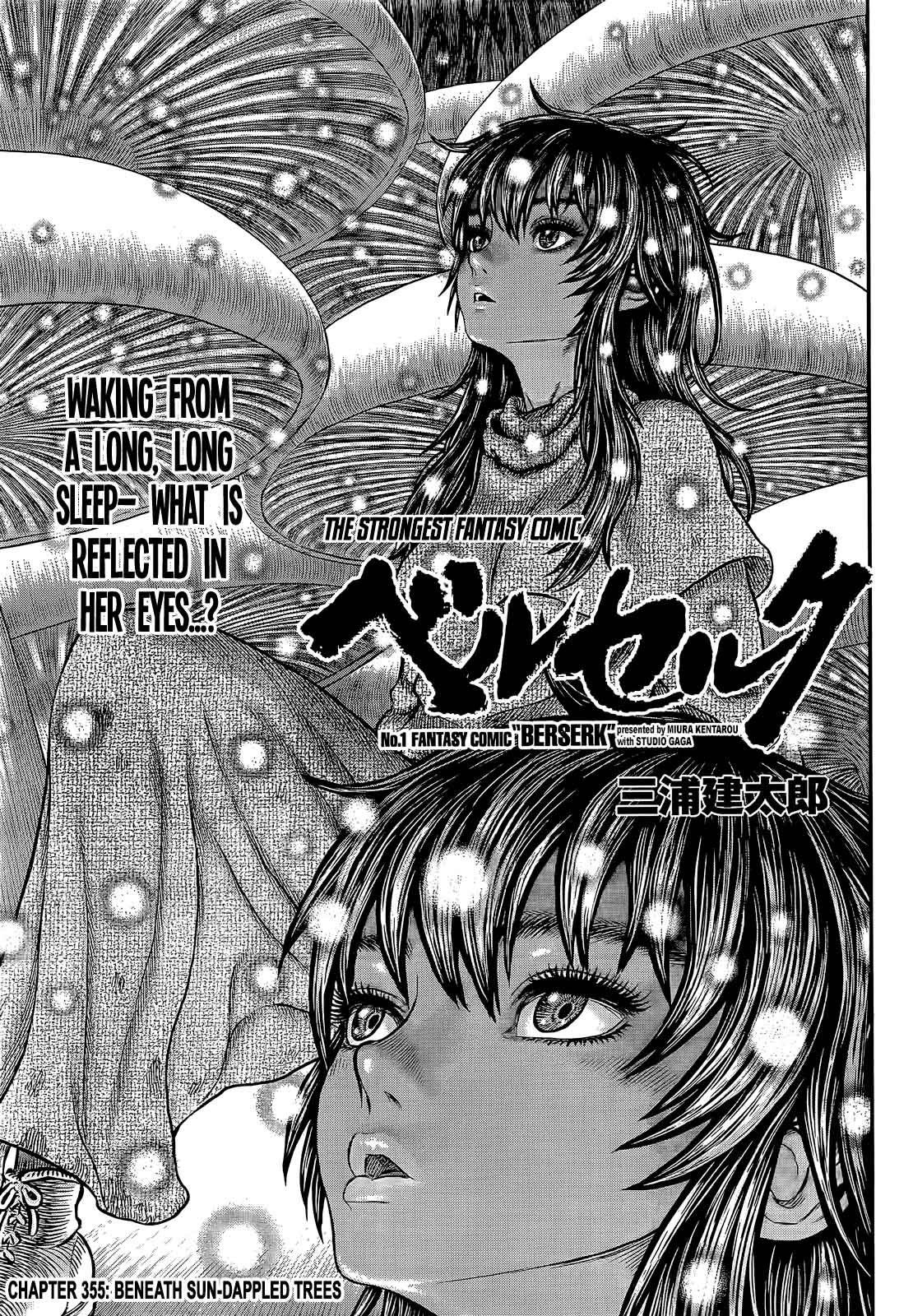 Berserk, Chapter 355 - Berserk Manga Online