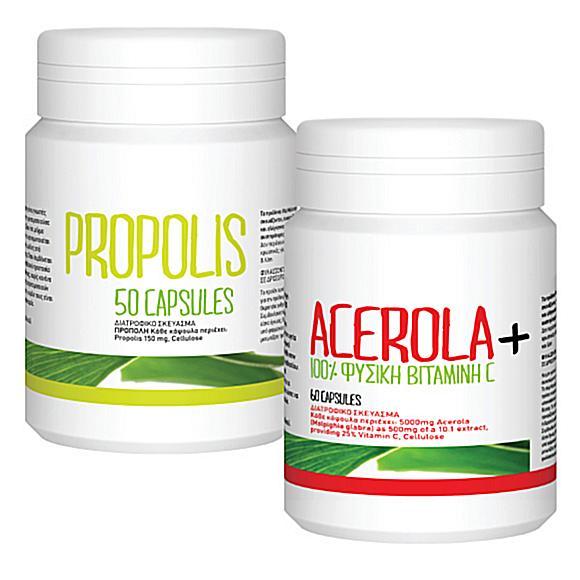 Acerola+ Προστασία από ιώσεις!!