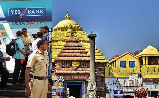 RBI ने बढ़ाई पुजारी और भक्तों की चिंता,भगवान जगन्नाथ के भी जमा हैं 592 करोड़