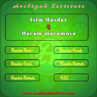 isim masdar