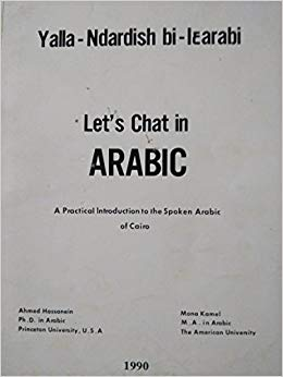 Learn Arabic :Let's Chat In Arabic audiobook from American University Cairo