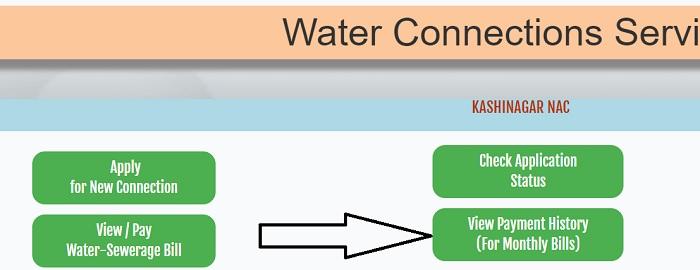 odisha water bill payment history