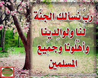 صور دعاء مصور اسلامي 1
