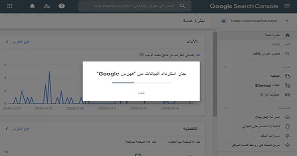 ارشفة المواقع فى جوجل,ارشفة الموقع على جوجل,تصدر نتائج البحث في جوجل