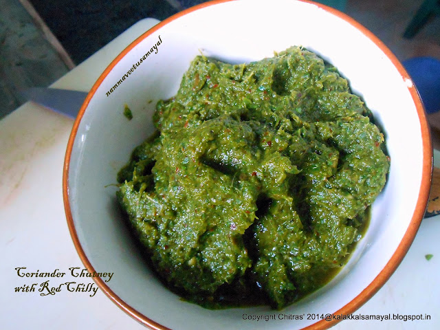 Coriander Chutney with red chilly