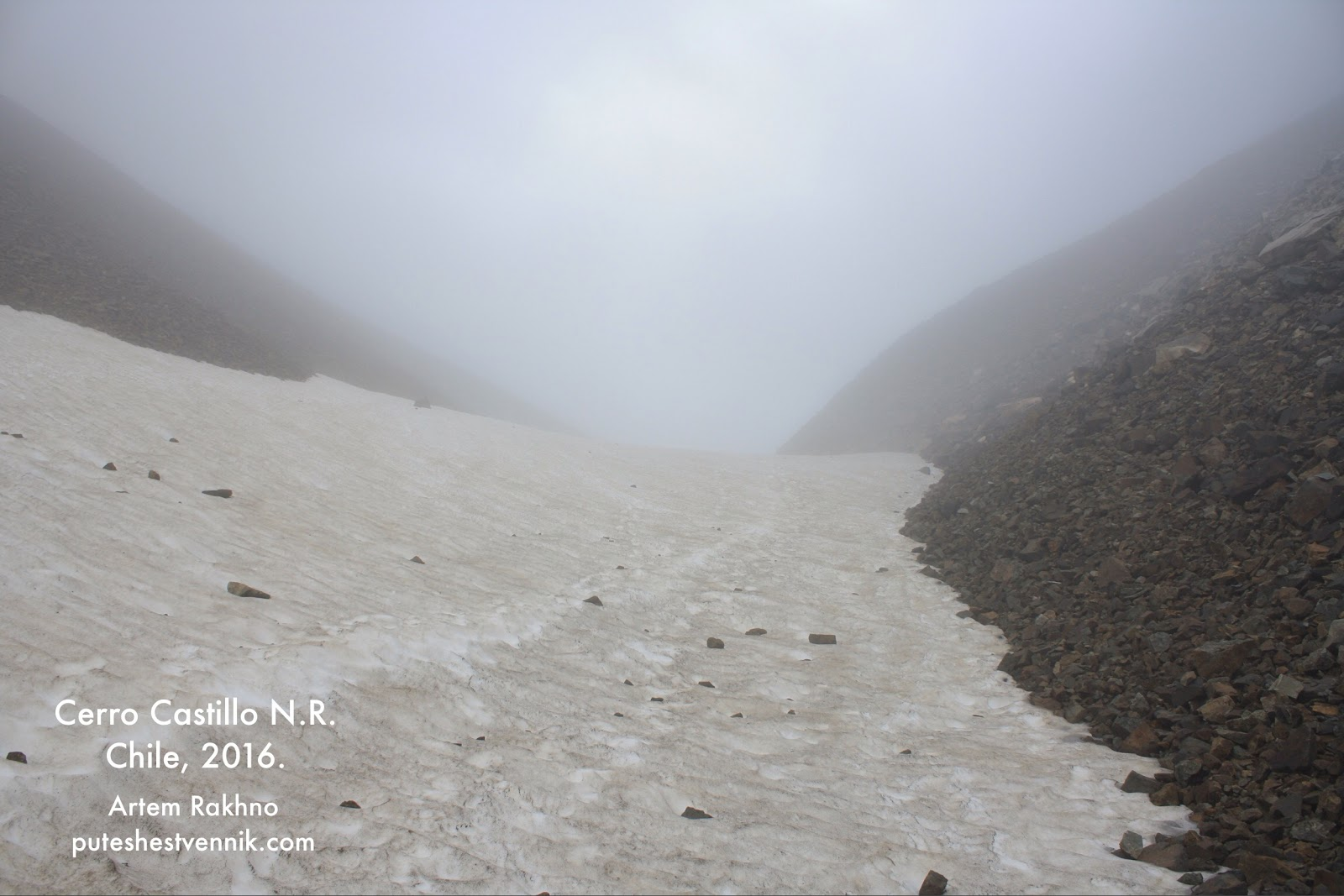 На перевале в Серро-Кастильо