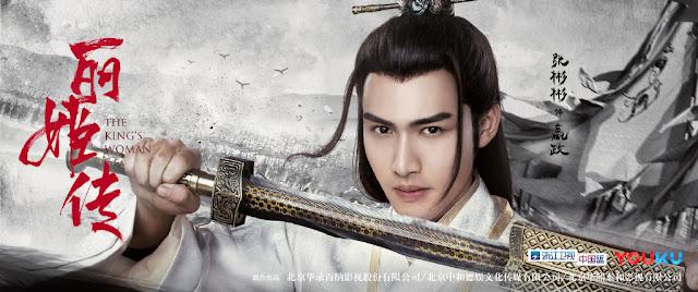 The King's Woman Vin Zhang Binbin