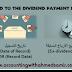 تواريخ مرتبطة بعملية دفع توزيعات الأرباح (Dates related to the Dividend Payment Process)