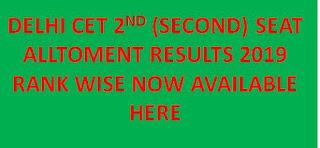 Delhi CET Second Allotment Results 2019 Rank list @ delhi Cet.nic.in 1